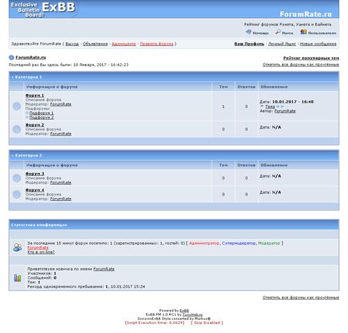 Форум ExBB FM 1.0 RC1.01